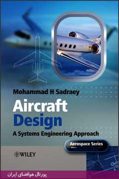 کتاب Aircraft Design