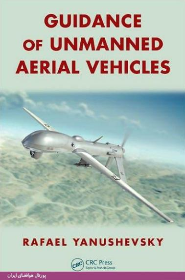 کتاب Guidance of Unmanned Aerial Vehicles