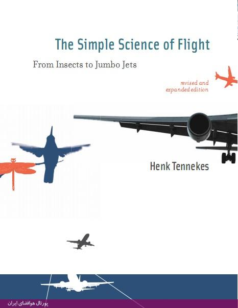 کتاب The Simple Science of Flight