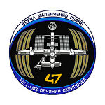 Exp 47 crew patch FINAL 11-14-14